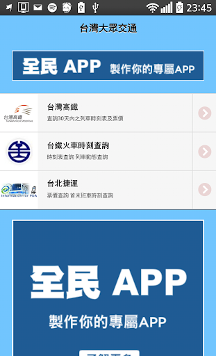 7大手機VPN翻牆工具,測試逆翻牆到中國(大陆)行不行 - 免费翻墙网