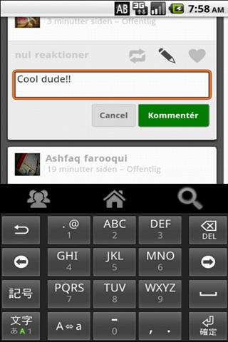 Diaspora Webclient Alpha- screenshot