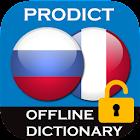 Unlocker ProDict French icon