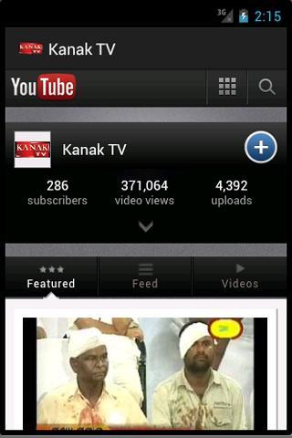 Kanak TV - screenshot