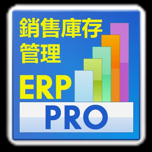 ErpPro - 銷售庫存管理 POS 收據 商業 LOGO-玩APPs
