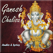 Ganesh Chalisa Audio & Lyrics