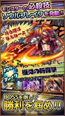 大乱闘!!ドラゴンパレードのおすすめ画像3