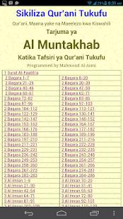 Sikiliza Quran Kwa Kiswahili - náhled