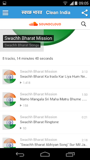 Swachh Bharat Clean India App 4.2.1 screenshots 10