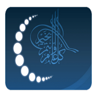 Adhan Alarm 1.3