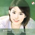 Tro Choi Nguy Hiem: TATT FULL icon