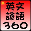 FREE - Logo