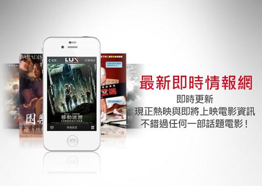 免費娛樂App|樂聲.app|阿達玩APP