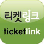 TicketLink