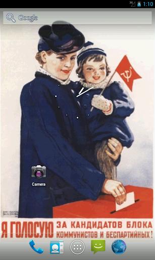 免費個人化App|蘇聯動態壁紙|阿達玩APP