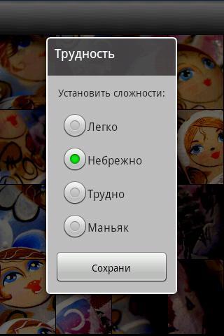 PZL ME : Russia- screenshot