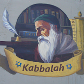 Kabbalah Course of Spirit