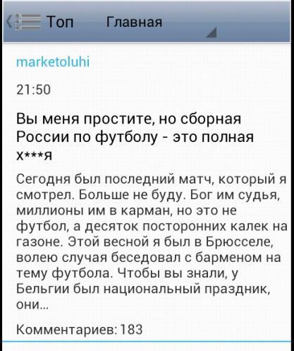 Уютный ЖЖ