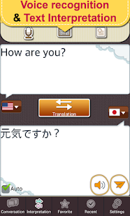 Japanese Conversation Master [Pro]- screenshot thumbnail
