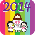 2014 Hong Kong Calendar icon