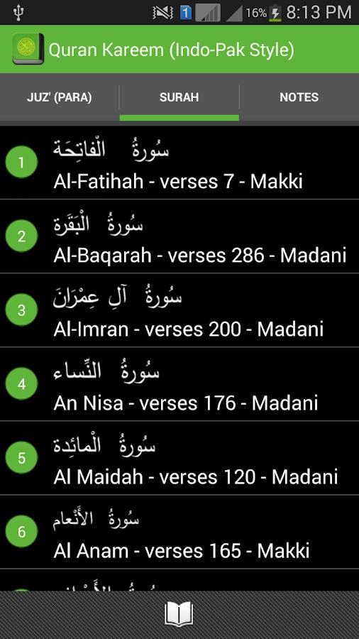 Quran-Kareem-IndoPak-Style 7