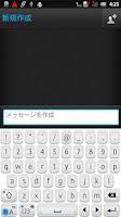 Screenshot of WaterdropWhite keyboard skin