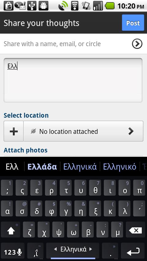 Greek Keyboard Plugin (Android) reviews at Android Quality Index