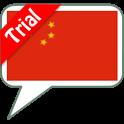 SVOX Cantonese粵語 Hei Wan Trial icon