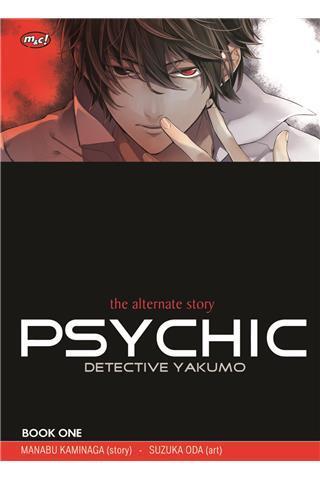 Psy Detective Yakumo : vol 01
