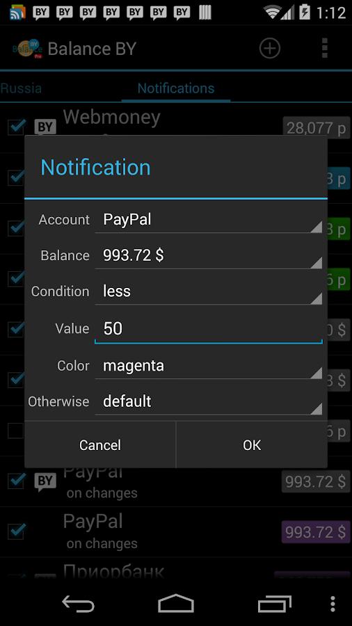 Balance BY Pro- screenshot