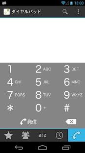 免費下載通訊APP|電話帳R app開箱文|APP開箱王