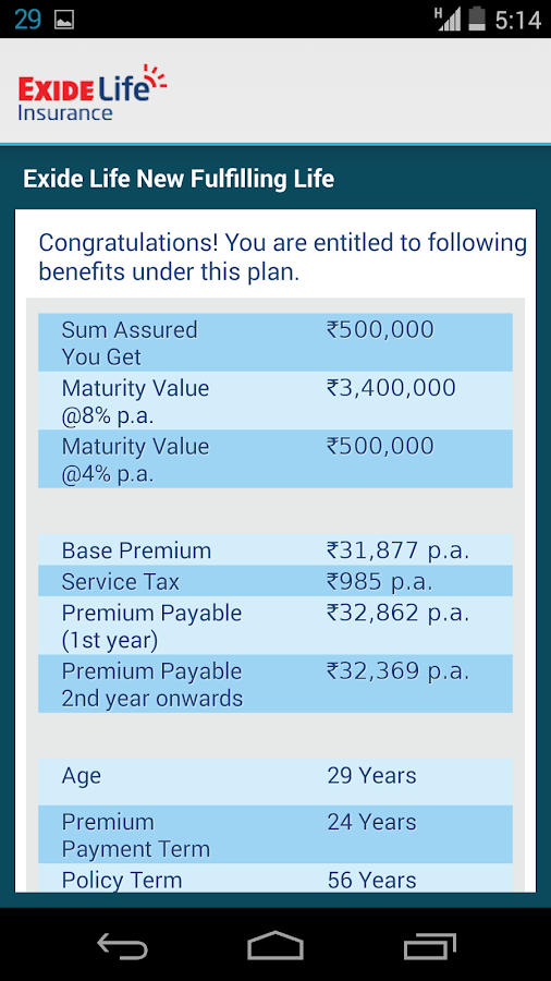 Exide Life Insurance Mobile- screenshot