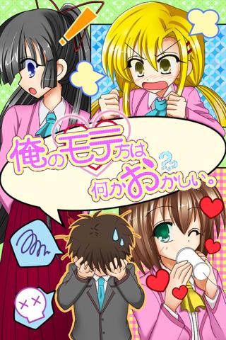 Yahoo!ニュースアプリ キーワードくじ < ポイント < ポイントサイトを語 ...