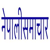 Nepali Samachaar