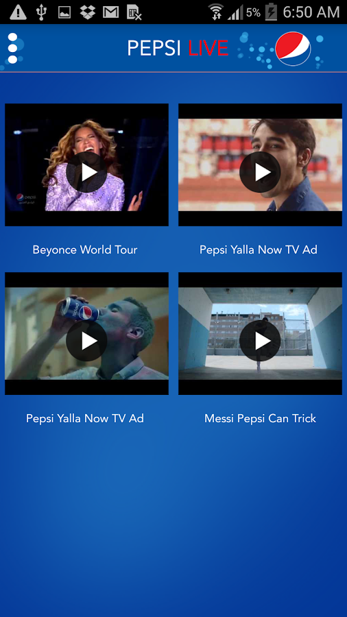 Pepsi Now- screenshot