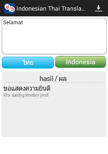 Indonesian Thai Translator