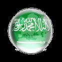 المتصفح السعودي icon