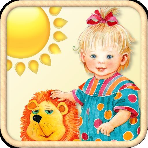 Сказки для детей 書籍 App LOGO-硬是要APP