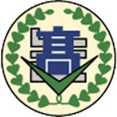 논산고등학교