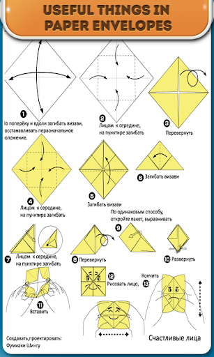 Foundations of origami