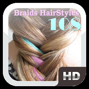 辫子发型HD