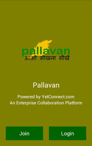 【免費社交App】Pallavan-APP點子