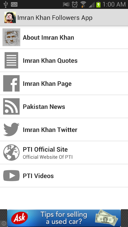 Imran Khan Fan App - screenshot