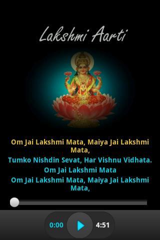 Lakshmi Aarti - Audio Lyrics