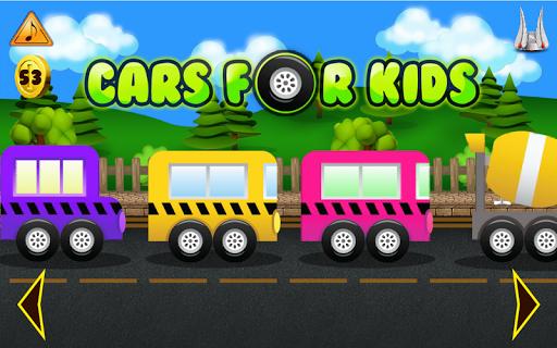 汽车对于儿童免费
