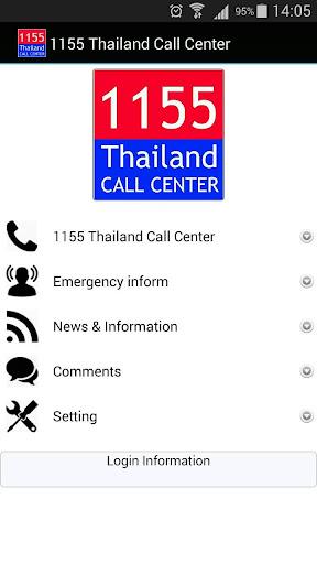 1155 Thailand Call Center