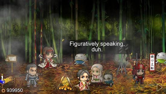 The Legend of Matsuhime - screenshot thumbnail
