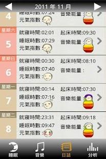 Sleeping+- screenshot thumbnail
