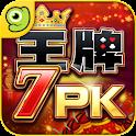 王牌7PK gametower icon