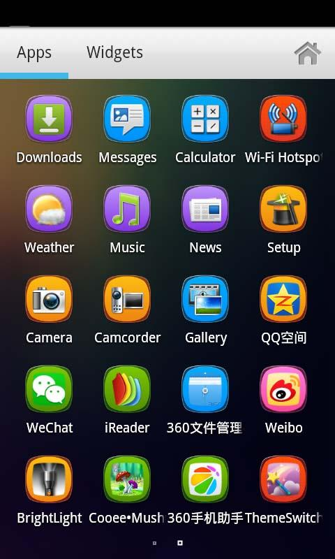 Colorful Turbo Launcher Theme - screenshot
