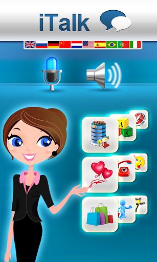 波兰语:交互式对话 - 学习讲 -门语言