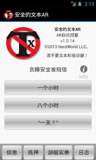 樂一通大暴走- 一起來極限奔跑吧!!! - apphome-好玩的app 、即時的新聞