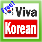 Viva Korean Learning (Lite)
