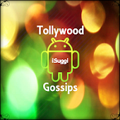 Tollywood Gossips